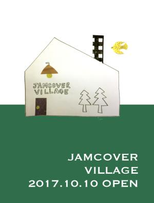JAMOVER VILLAGE
