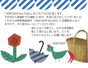 JAMCOVER East Tokyo CLOSE
