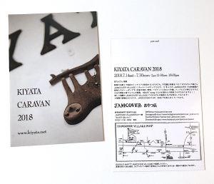 KIYATA CARAVAN2018